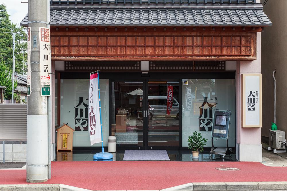 130910野田市-9