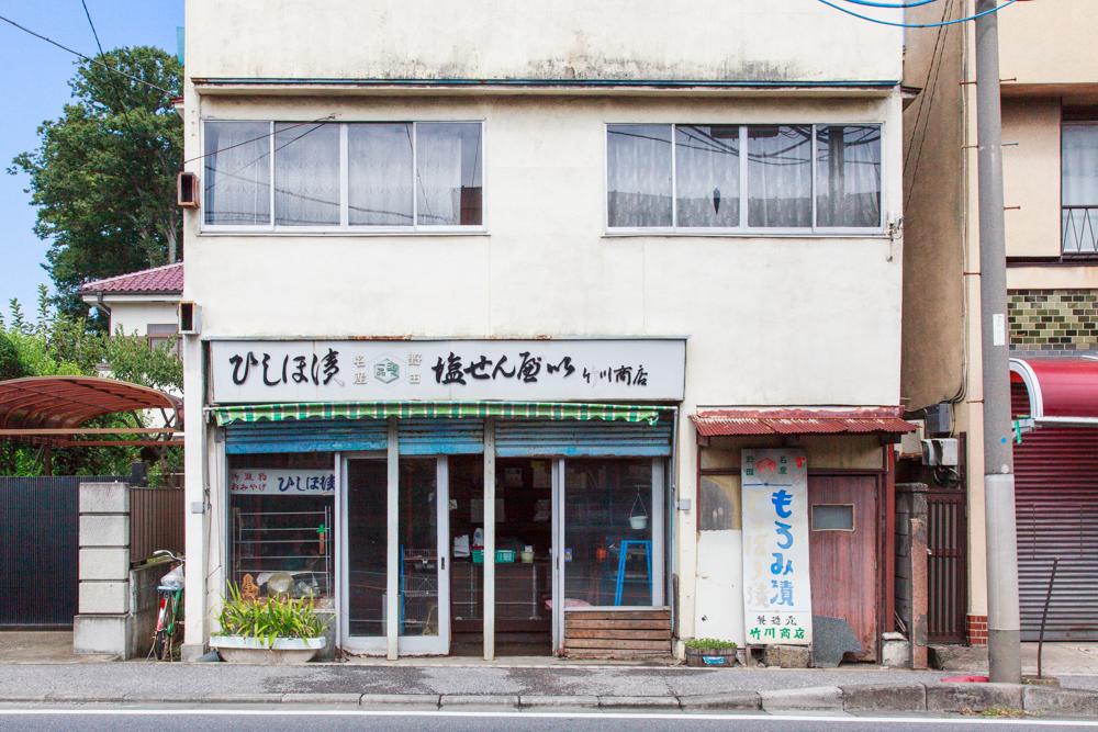 130910野田市-11