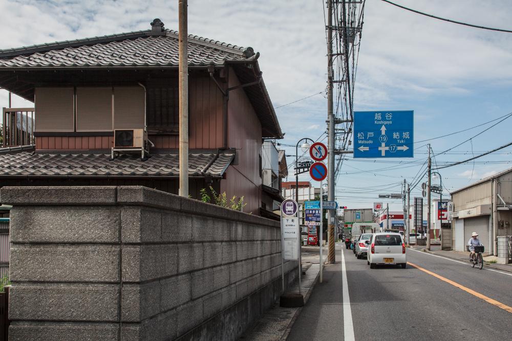 130910野田市-14