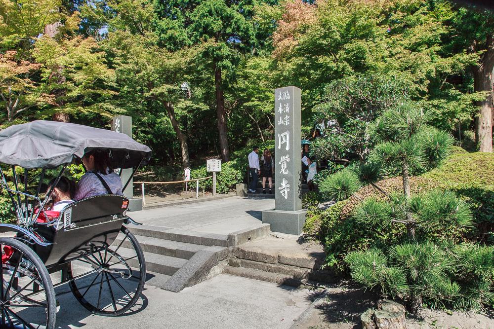 131013円覚寺-00