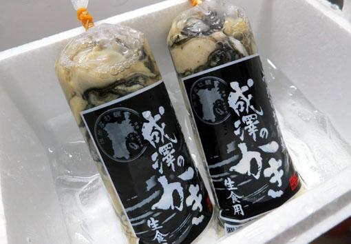 宮城県石巻市雄勝町「成澤のかき」パッケージロゴ1