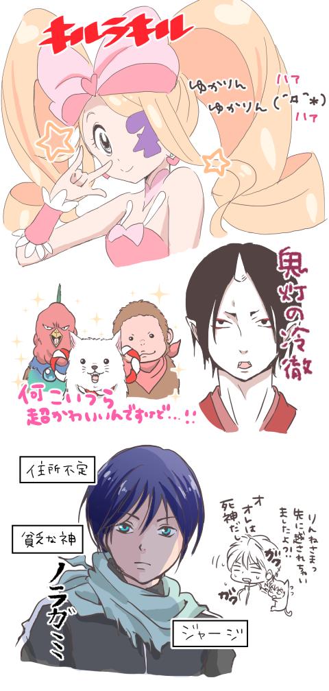 2014冬アニメ