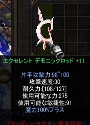 +11_20130828095844cf7.jpg