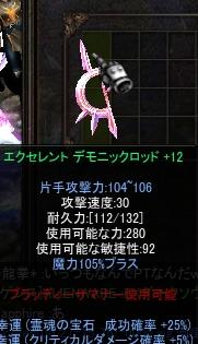 +12_20130828095846ad1.jpg