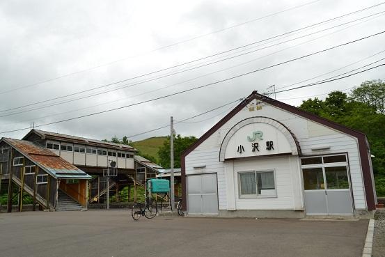 0713kozawa1.jpg