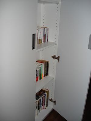 0519bookshelf.jpg