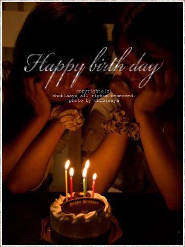 birth-day.jpg