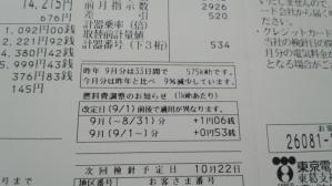 2012_0920_124600-DSC_0063.jpg