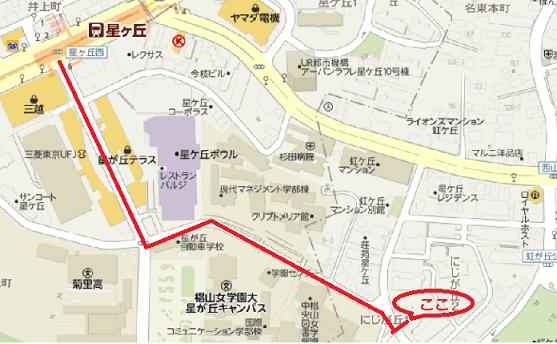 にじが丘地図