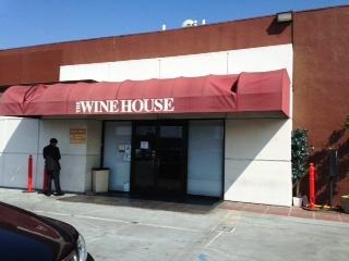 winehouse1