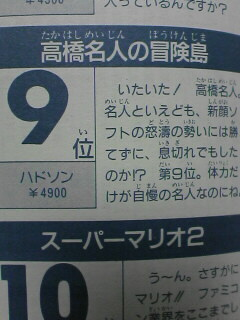 takahasi001