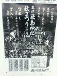 2013_09_28_16_12_36.jpg