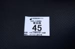D7C_5405.jpg