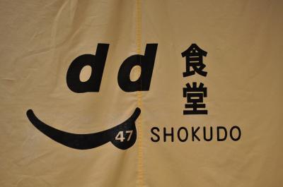 DSC_0850_convert_20120605215701.jpg