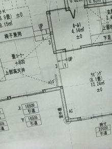 nachuaaahn's*house-DSC_0673.JPG
