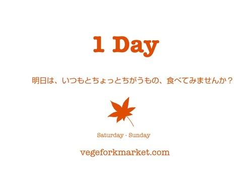 1days 2