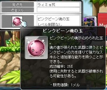 Maple131010_160030.jpg