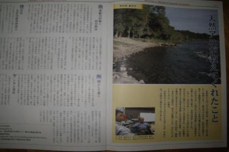 愛知県東大手庁舎でもらった冊子