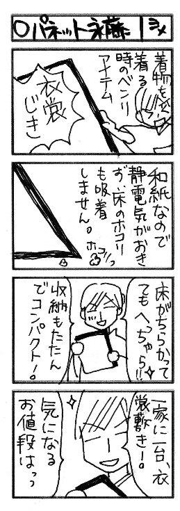 201107-13.jpg