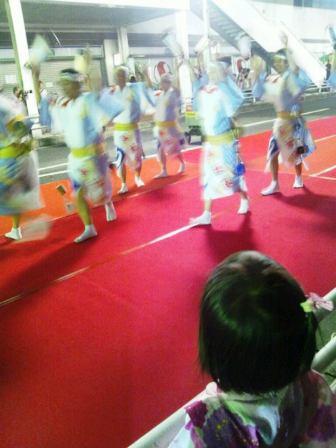 2012yassa.jpg