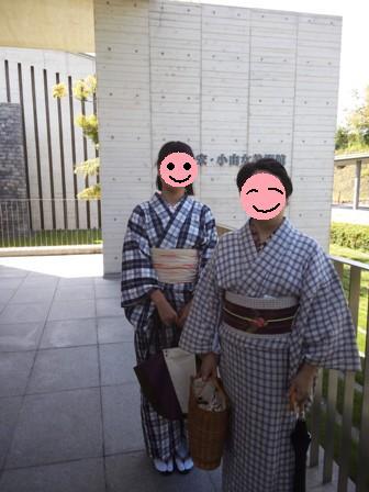 okusayu5.jpg