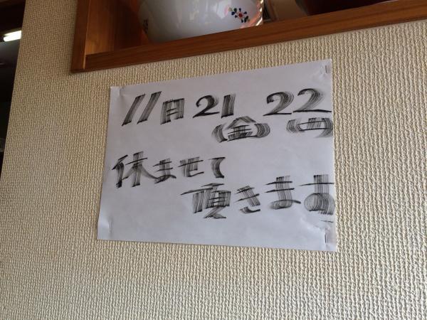 fc2blog_2014112016333859c.jpg