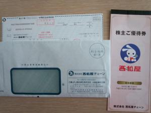 DSC_0522_convert_20121105104631.jpg