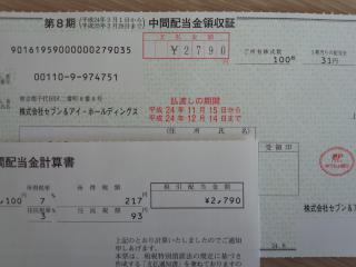 DSC_0723.jpg