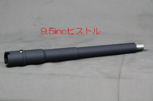 IMG_4285_convert_20131113005314.jpg