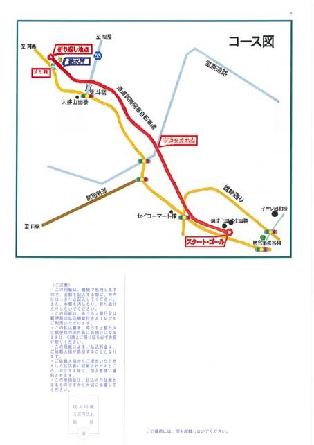 2012052105.jpg