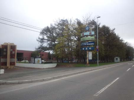 2012053103.jpg