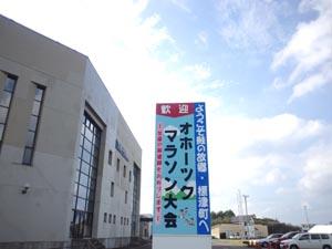 2012091800.jpg