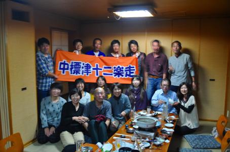 2012110706.jpg