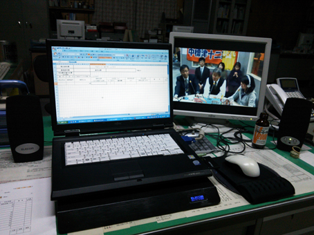 2013011701.jpg