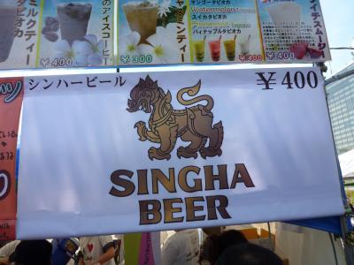 シンハービール看板