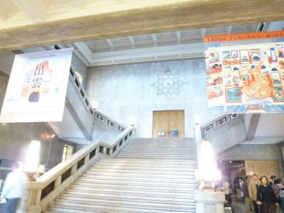 国立博物館階段