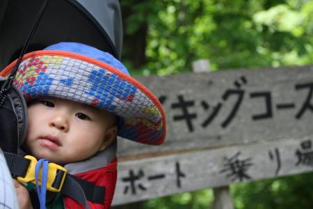 2012/07/23 五色沼 福島県北塩原村