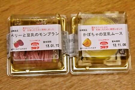 わんこケーキ2種♪