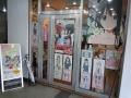 京アニ20140208)_2