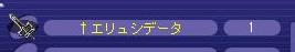 TWCI_2013_7_13_23_40_19.jpg