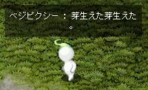 TWCI_2013_8_8_22_46_21.jpg