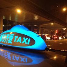 タクシーぼったくり