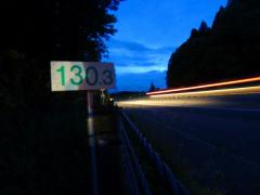 15-20120610193401-NIKON-P310-023-DSCN0118.jpg