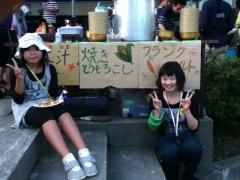fc2blog_20120929165508ee8.jpg