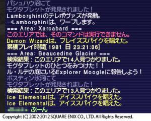 mog-tablet3.jpg