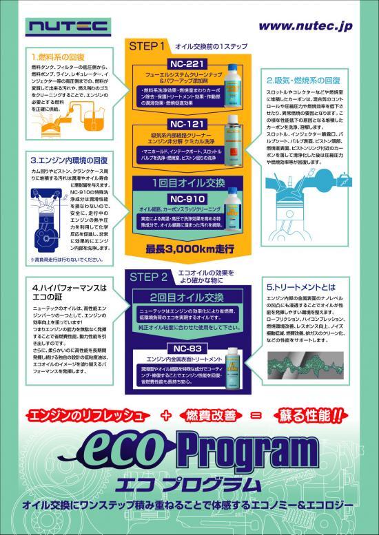 EP-2_convert_20130913103544.jpg