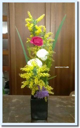 お花 3月 自由花