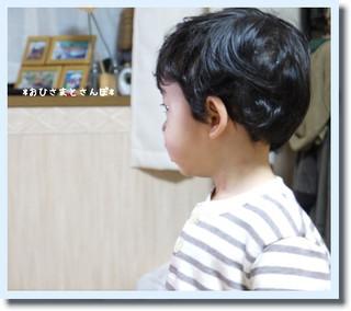 kako-jPsA09GpURowDzxU.jpg