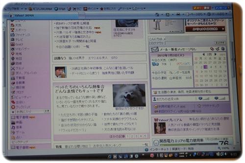 DSC05837.jpg