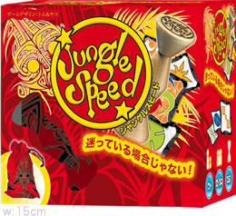 jungle_speed_2011-box.jpg
